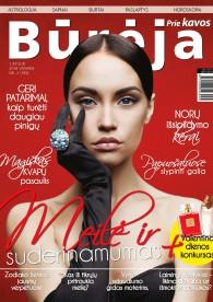 Bureja_2018_nr2