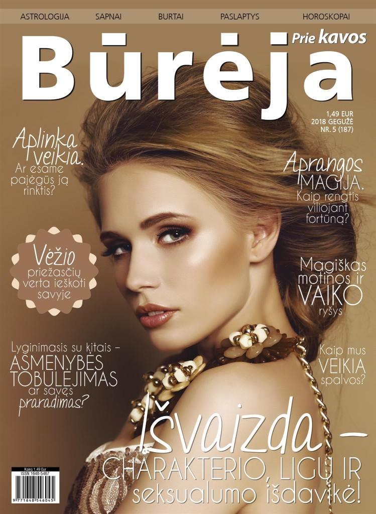 Bureja_2018_nr5