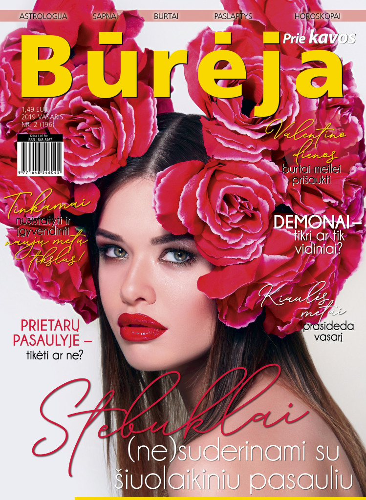 Bureja_2019_nr2