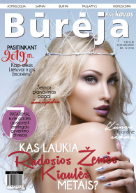 Bureja_Nr12