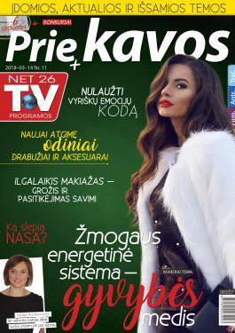 I_Prie kavos_nr11_10cm, rgb