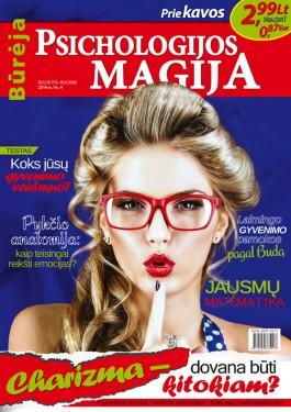 Magija_2014_Nr4.indd