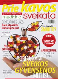 Sveikata_Nr12
