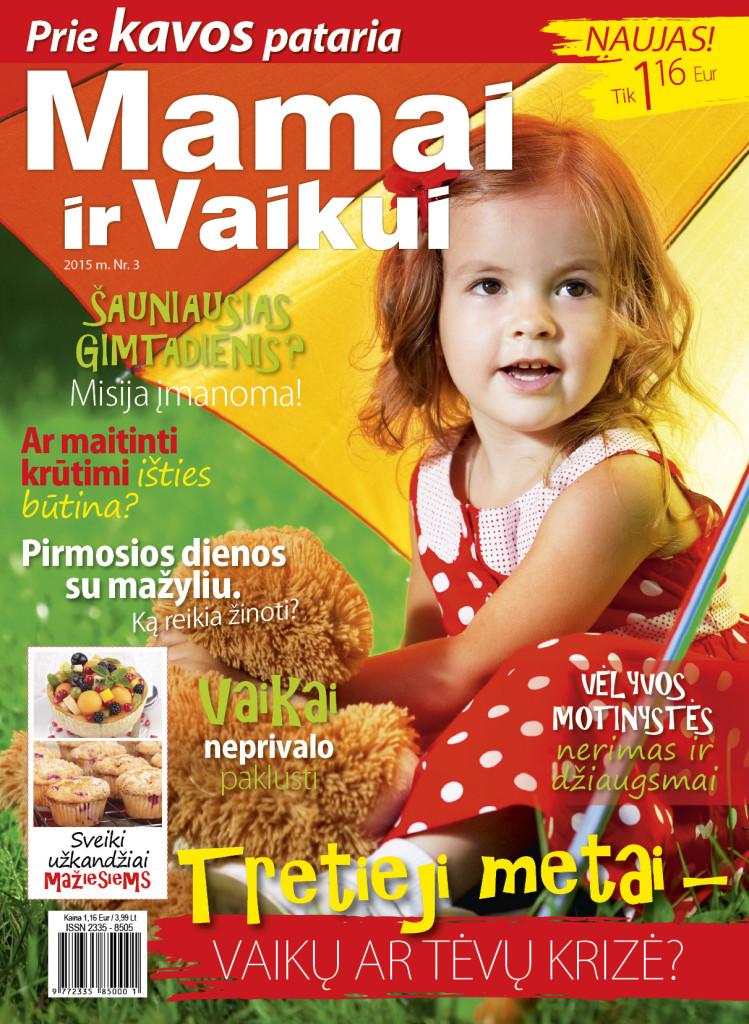 VIRSELIS_MAMOS