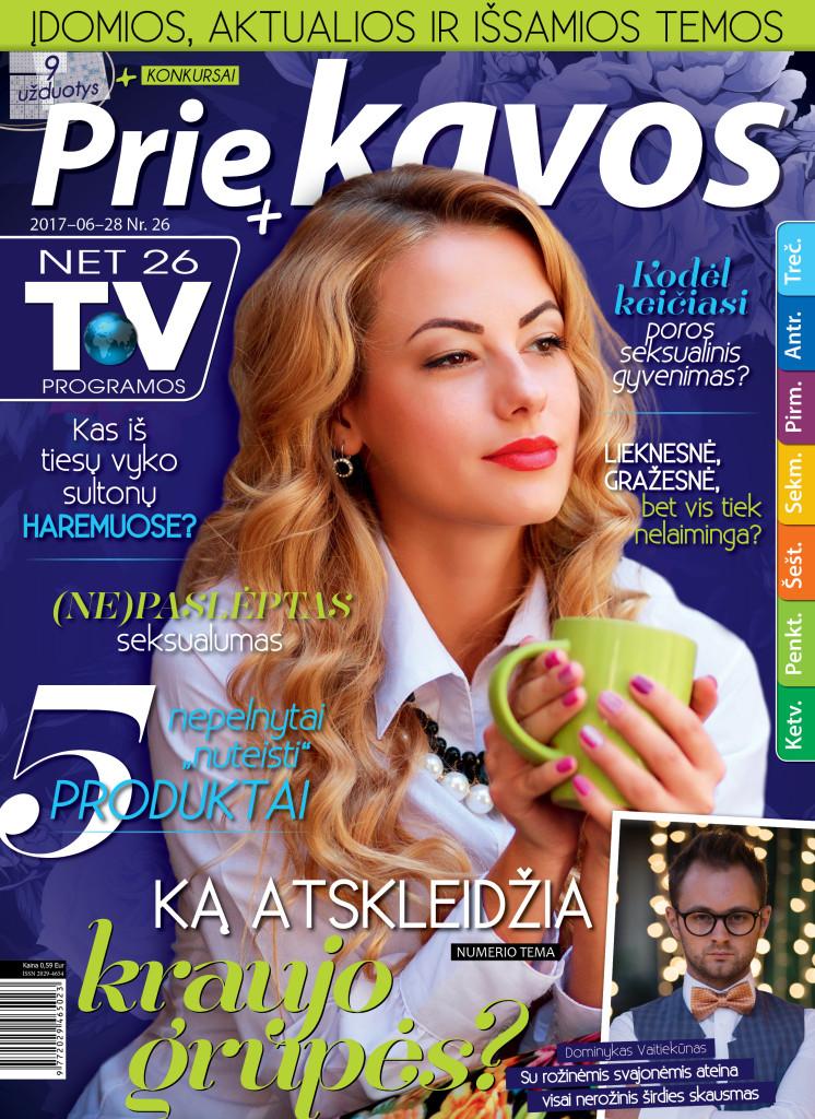 kava_2017_nr26 virselis