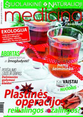 medicina_2016_nr12-virselis