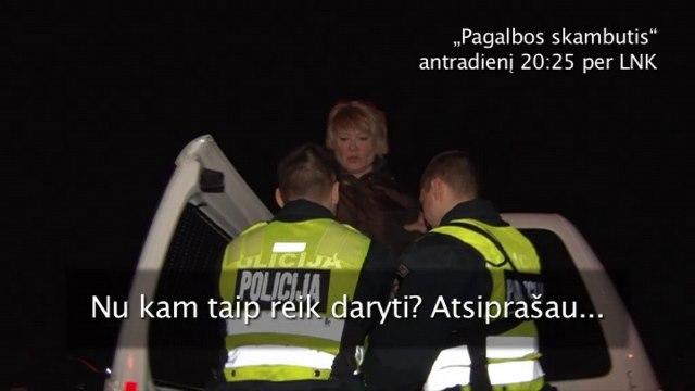 pagalbos_skambutis_jokubauskaite