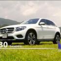 Parlamentarų automobiliai – prabangūs BMW už buto kainą