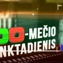 """Šventinė """"Šimtmečio penktadienio"""" laida: apelsinai tarpukario Lietuvoje buvo kontrabandinė prekė, kilogramas dabartiniais pinigais – 20 eurų"""