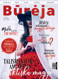Bureja_2019_Nr10