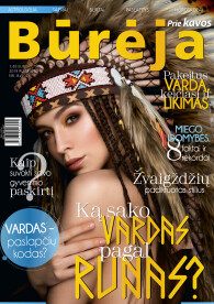 Bureja_2019_Nr8_01