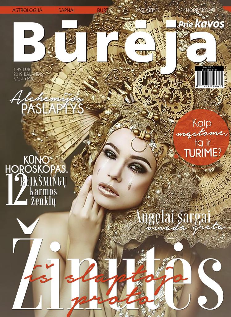 Bureja_2019_nr4