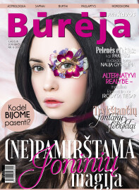 bureja_2019_Nr6