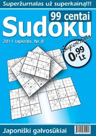 super_sudoku_99_centai
