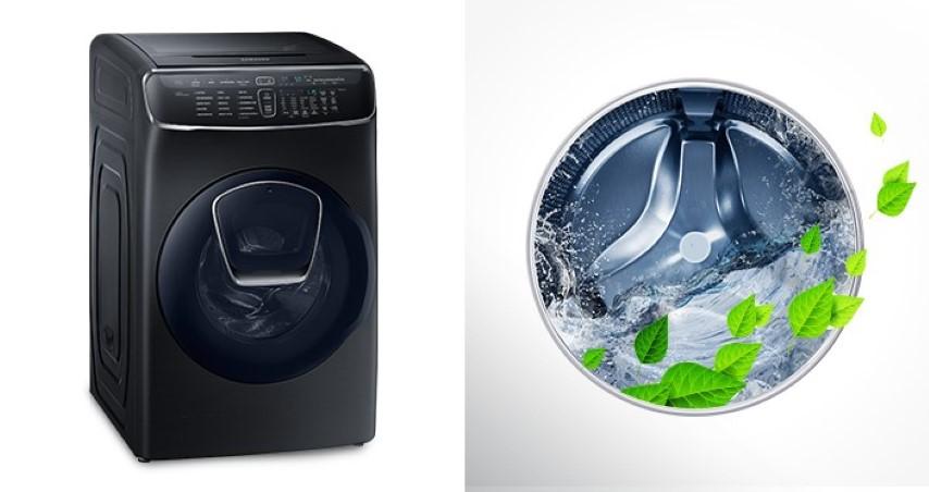 Washing machine1 (Small)